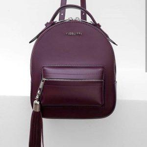 Женский рюкзак фиолетовый