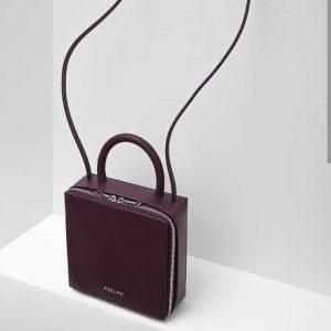 Женская сумка кожаная квадратная фиолетовая